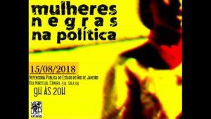 Mulheres negras na política @ pin Defensoria Pública do Estado do Rio de Janeiro